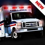 救护车驾驶3D模拟器