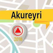 阿克雷里 离线地图导航和指南