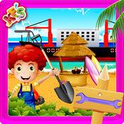建立一个岛 - 史诗建筑与狂热的冒险游戏为孩子们