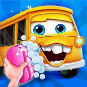 汽车沙龙2 - 超好玩的儿童游戏 1.1