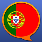 葡萄牙语 - 多种语言 字典