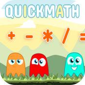 快速数学练习 - 免费幼儿和儿童 - 儿童游戏 - 拼图 1.4