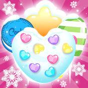冰冻糖果 - 冰淇淋天堂 1