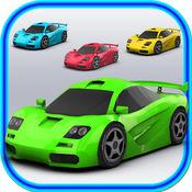 3D 汽车 种族 - 跑 超 大话仙侠 部落军团 英雄的远征