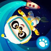 熊猫博士游太空 1.82