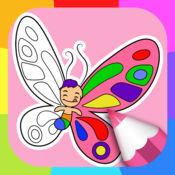 蝴蝶著色本 - 顏色遊戲