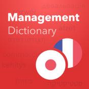 Verbis Dictionary - Français — Japonais Dictionnaire des Termes de Gestion. Verbis Dictionary -日本語 – フランス語マネジメント用語の辞書