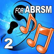 AURALBOOK (ABRSM英国皇家音乐学院第二级用) HD