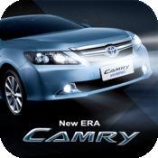 Camry Hybrid Active 型錄 1.3