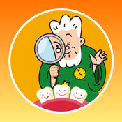 EX歯周病検査 1.1.3