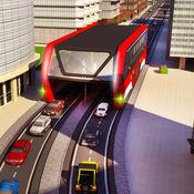 高架公交车司机3D:未来派汽车巴士驾驶模拟器游戏