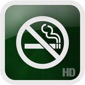 KwitHD - 讓戒煙像玩遊戲一樣有趣