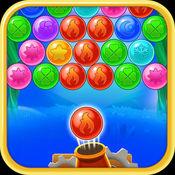 泡泡射击冒险 - 弹出并免费提供的泡泡射击街机游戏