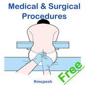 医疗和外科手术免费