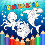 Fish Coloring Books - 免费着色游戏画板 1