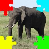 大象的拼图 with 照片拼图制造机