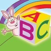 宝宝学 字母 abc 英语