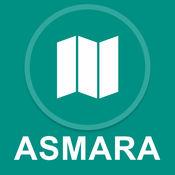阿斯马拉,厄立特里亚 : 离线GPS导航