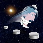 块跳跃宇航员