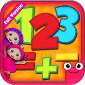 EduMath1-针对儿童学习数字和计数的简单数学游戏。 2.24