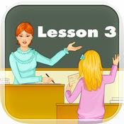 英语会话课3 - 听力和幼儿园或孩子年级第一第二第三第四次英语口语