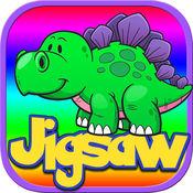 恐龙拼图游戏免费 - 恐龙拼图学习游戏的孩子幼儿及幼教 1