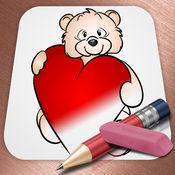 画出情侣情人节礼物 1