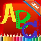 字母图画书为孩子1-10岁:游戏免费供学习使用手指绘画或着色