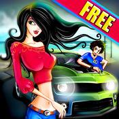 Boys Meet Girls : 夏天可兑换和肌肉跑车版 - 免费 1
