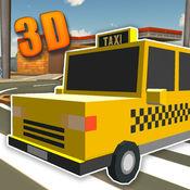 块状出租车疯狂驾驶模拟3D