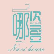 NaciHouse高级定...
