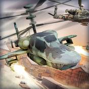 战争 英雄 直升机 飞机 大战 飞行 模拟 射击 比赛 游戏 免费 版