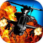 直升機模擬器3D戰鬥空中飛行