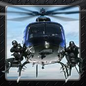 直升机狙击手射击 - 争取成为英雄,保卫国家