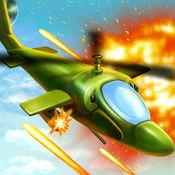 大炮直升机免费版