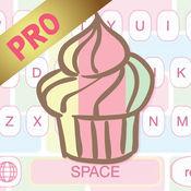 柔和的颜色键盘 Pro