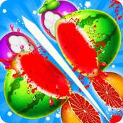 断头台水果 - 水果浆纱