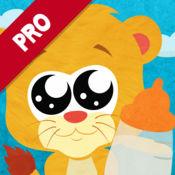 狮子养成记卡通拼图游戏专业版
