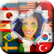 里约热内卢 世运国旗达人 蒙太奇 洞 框架  1.2