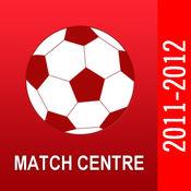 英国足球2011-2012年分配中心 22
