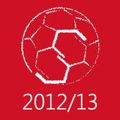 英国足球2012-2013年-的移动赛事中心