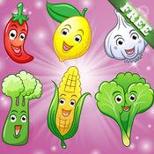 水果和蔬菜的幼儿和儿童:发现食物!儿童游戏 - 免费游戏