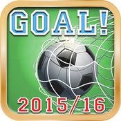 欧洲足球冠军2015-16测验HD - 揭示足球明星!