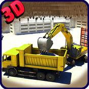 挖掘机模拟器3D - 驾驶重型工程起重机真正的停车场模拟游戏