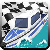 极端的船赛车-动力涡轮,速度,拇指船免费赛车游戏的孩子们