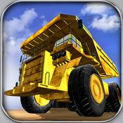 极端山矿业卡车司机3D