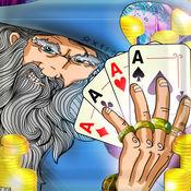 高住低训勋爵向导中赌场 - 钻石魔法戒指