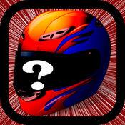 Famous F1 Drive...