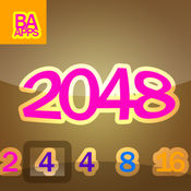 玩转2048游戏,不要触碰到错误的号码在这白色,粉红色,和流行5x5的号码匹配游戏的紫色瓷砖版本!