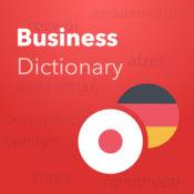 Verbis Deutsch — Japanische Business Wörterbuch. Verbis 日本語-ドイツ語ビジネス用語辞書
